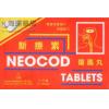 新療素 NEOCOD TAB