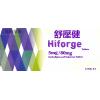 舒压健 HIFORGE TABLETS 5MG/80MG