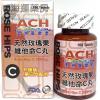 ACH 澳洲康樂堡 天然玫瑰果維他命C丸
