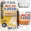 ACH 澳洲康樂堡 天然鈣+D3