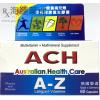 ACH 澳洲康樂堡 營養補充劑助長健康養生膠囊