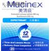 美清痰 MUCINEX EXTENDED-RELEASE TABLETS 600MG