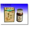 日皇牌®靈芝孢子膠囊 REISHI SPORE capsule