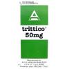 TRITTICO TAB 50MG