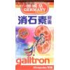 德国皇消石素 Galltron