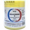 """""""井田""""鹽酸消旋甲基麻黃鹼錠 DL-METHYLEPHEDRINE HCL TAB 25MG"""
