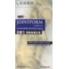 肌健力 Jointform