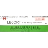 利口炎口內膏 LECORT IN ORAL BASE
