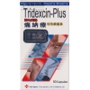痛纳疗 TRIDEXCIN-PLUS CAP