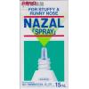鼻寧 NAZAL Spray