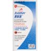 鼻眼適 Avamys Nasal Spray