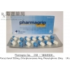 莎華傷風感冒素 Cinfa Pharmagrip