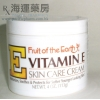 美國美膚護膚露 Fruit Of The Earth Vitamine E Skin Care Cream