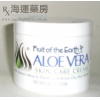美国美肤护肤露 Fruit Of The Earth Aloe Vera Skin Care Cream