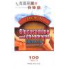 雅康骨乐康 GLUCOSAMINE AND CHONDROITIN (ARCHON)