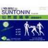 仙然痠痛寧鎮痛藥膠布 Sin Yin Suntonin Plaster