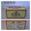悅健天喜丸 PureHealth Tin Hee Pills