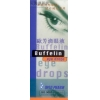 歐芳滴眼液 OPTO-PHARM BUFFELIN EYE DROPS