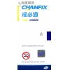 戒必適 CHAMPIX TAB 1MG
