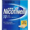 戒煙療 NICOTINELL TTS 10 PAD