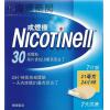 戒煙療 NICOTINELL TTS 30 PAD
