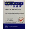 乐感清 RELENZA POWDER FOR ORAL INHALATION 5MG
