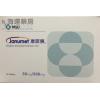 康諾胰 JANUMET TAB 50/500MG