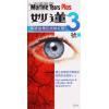 妙莲3号 Murine Tears Plus