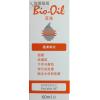 百洛 Bio-Oil