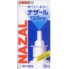 鼻宁 NAZAL SPRAY (SATO)