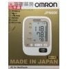 欧姆龙 Omron Automatic Blood Pressure Monitor Deluxe