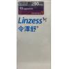 令澤舒 LINZESS CAPSULES 290MCG