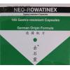 去石靈 NEO-ROWATINEX GASTRO-RESISTANT CAPSULES
