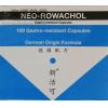 新活可 NEO-ROWACHOL GASTRO-RESISTANT CAPSULES