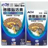ACH澳洲康樂堡 德國腦活素