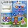 ACH澳洲康乐堡 小孩钙镁锌儿童钙