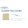 "DuoDERM® Extra Thin ""康威"" 多愛膚超薄型敷料(人工皮)"