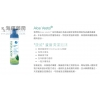 Aloe Vesta ® Cleansing Foam