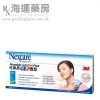 3M 耐适康可再用冷热敷垫 Nexcare Reusable Cold/Hot Pack