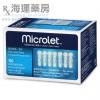 Microlet ® Lancets 安晟信採血針