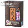 永明製藥神盾海狗丸 Wing Ming strong seal pills