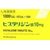 日本東和癢立消片 HISTALIZINE TAB 10MG