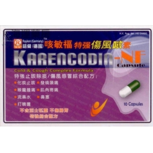 咳敏福 KARENCODIN-NF CAP
