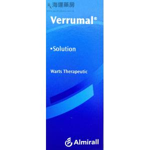VERRUMAL SOLUTION EXTERNAL
