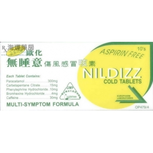 歐化無睡意 NILDIZZ COLD TAB