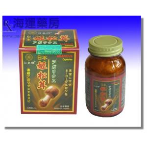 日皇牌®姬松茸膠囊 AGARICUS capsule