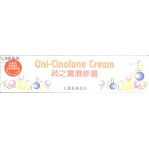 英之寶濕疹膏 UNI-CINOLONE CREAM