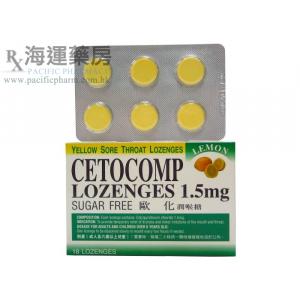 歐化潤喉糖 (檸檬味) CETOCOMP LOZENGES (YELLOW)