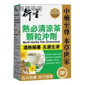 衍生热必清凉茶颗粒冲剂