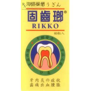 日本 固齒瑯®膠囊 Rikko